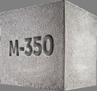 Бетон тяжелый в25 бетона бу