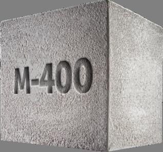 Бетонные смеси м400 цена за оникс бетон дмитровский